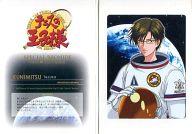 9PR-2 手塚国光(宇宙) 「テニスの王子様 スペシャルブロマイド Part.9 旅-Travel Ver.-」