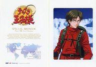 9R-2 手塚国光(カナダ) 「テニスの王子様 スペシャルブロマイド Part.9 旅-Travel Ver.-」