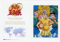 9R-6 河村&桃城&大石(ブラジル) 「テニスの王子様 スペシャルブロマイド Part.9 旅-Travel Ver.-」