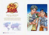 9R-9 宍戸&鳳(オーストラリア) 「テニスの王子様 スペシャルブロマイド Part.9 旅-Travel Ver.-」