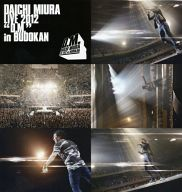 三浦大知 D.M.メモリアルフォトパネル(専用スタンド付き) 「Blu-ray/DVD DAICHI MIURA LIVE TOUR 2012 D.M. in BUDOKAN」 オフィシャルファンクラブ購入特典