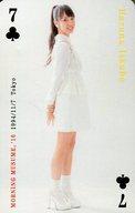 飯窪春菜(モーニング娘。'16) コレクショントランプ Hello! Projectオフィシャルショップ限定