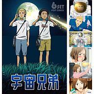 宇宙兄弟 ポストカードセット Vol.2