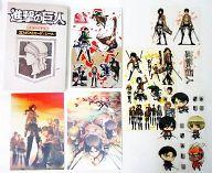 集合 3Dポストカード&シール 「コミックス 進撃の巨人 第11巻 特装版」 同梱品