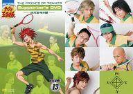 遠山金太郎 ポストカード 「ミュージカルテニスの王子様 Supporter's DVD VOLUME13 -四天宝寺B編-」 予約特典