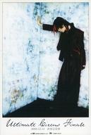 Ni~ya(ナイトメア) ポストカード 「DVD Ultimate Circus Finale 03.12.12 渋谷公会堂」 封入特典