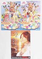 [単品] 大野智 他 ポストカード3枚セット 「DVD-BOX 歌のおにいさん」 初回限定封入特典