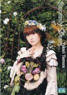 田村ゆかり ポストカード 「CD Sincerely Dears...」 ヤマギワソフト購入特典