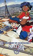 ふしぎの海のナディア-TVシリーズ完全収録版Vol.1