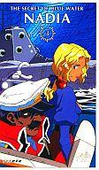 ふしぎの海のナディア-TVシリーズ完全収録版Vol.3