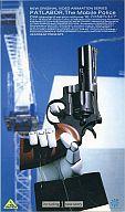 機動警察パトレイバーS-10
