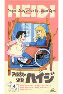 杉山 佳寿子/4*アルプスの少女ハイジ4