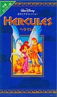 字>ヘラクレス