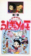 ふしぎなメルモ 第7巻
