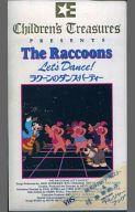 ラクーンのダンス・パーティー