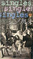 <字幕版>シングルス('92米)