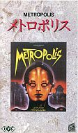 メトロポリス('27独)