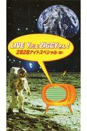 ZIGGY/Live-YだよZIGGYさ