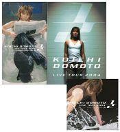 堂本光一 / KOICHI DOMOTO LIVE TOUR 2004