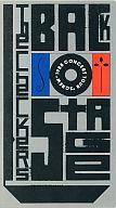 ザ・チェッカーズ/バック・ステージ 1988