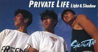 少年隊 / PRIVATE LIFE Light&Shadow