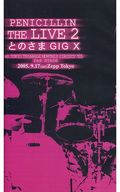 PENICILLIN / THE LIVE 2 とのさま GIG X at TOKYO TRIANGLE MONTHLY CIRCUIT '05 2nd STAGE
