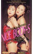 SHIHO・AYUMI / NICE BODY-S