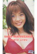 松坂紗良 / グラビアの美少女 松坂紗良