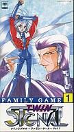 ツインシグナル~ファミリーゲーム~Vol.1 [VHS]