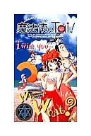"""""""魔法使いTai!(4)~海と,洞窟と,マジックパーティー~"""" [VHS]"""