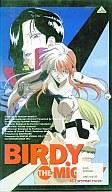 鉄腕バーディー BIRDY THE MIGHTY ACT.4「Final Force」[VHS]