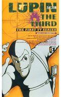 ルパン三世 THE FIRST TV SERIES Vol.1