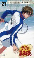 21*テニスの王子様21