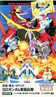 機動戦士SDガンダム劇場版 武者・騎士・コマンド SDガンダム緊急出動 [VHS]
