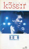 池田聡/コンセール池田聡1988新宿厚
