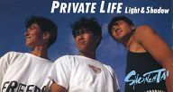 少年隊 / PRIVATE LIFE Light&Shadow