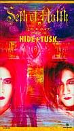HIDE+TUSK/セス・エ・ホルス