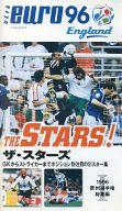 1996欧州選手権 総集編I ザ・スターズ