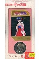 真宮寺さくら「サクラ大戦 [コイン/ケース付き]」ART TELE COLLECTION (102)/ゴールド