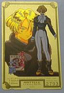 マリア・タチバナ「サクラ大戦」 ART TELE COLLECTION (031)/ゴールド