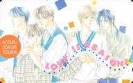 一成/十摩/百岐/計5名「みんな愛のせいね/小田切ほたる(ODAGIRI HOTARU)」 期間限定品