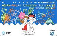 計2名「ASIAN-PACIFIC EXPOSITION:FUKUOKA'89 105度数」