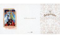アリオス/ゼフェル/ティムカ「アンジェリーク [台紙付き]」 ネオロマンスライヴ2003 Spring