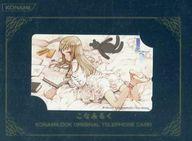 白石果鈴「北へ。 ーDiamond Dustー [台紙付き]」 東京ゲームショウ2003