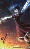 新藤千尋「PS2版 ef -a fairy tale of the two.」 ファミーズ特典