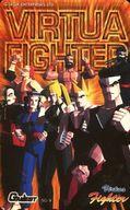 サラ・ブライアント/ジャッキー・ブライアント/結城晶/計8名「Virtua Fighter(バーチャファイター)」 ゲーメスト