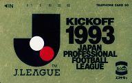 「Jリーグ/KICKOFF1993 (※表 汚れ有り)」 エスキモーJリーグアイス懸賞品