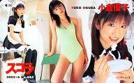 「小倉優子」 スコラ 2005年6月号 No.485