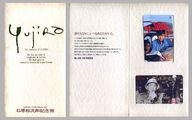 (2枚組) 石原裕次郎「The memory YUJIRO [台紙付き]」 石原裕次郎記念館
