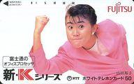 山田邦子「新・Kシリーズ」